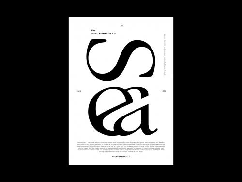 Anna Hall - 27th Letter Poster